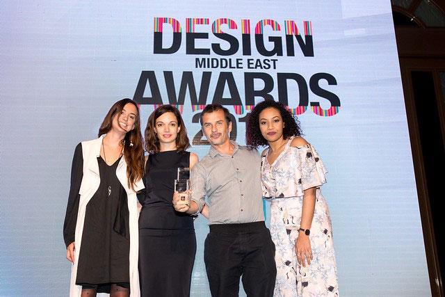 Design Middle East Awards 2019