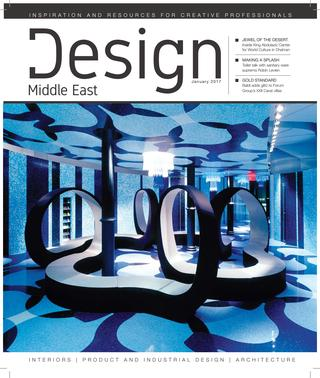 Design Middle East January 2017