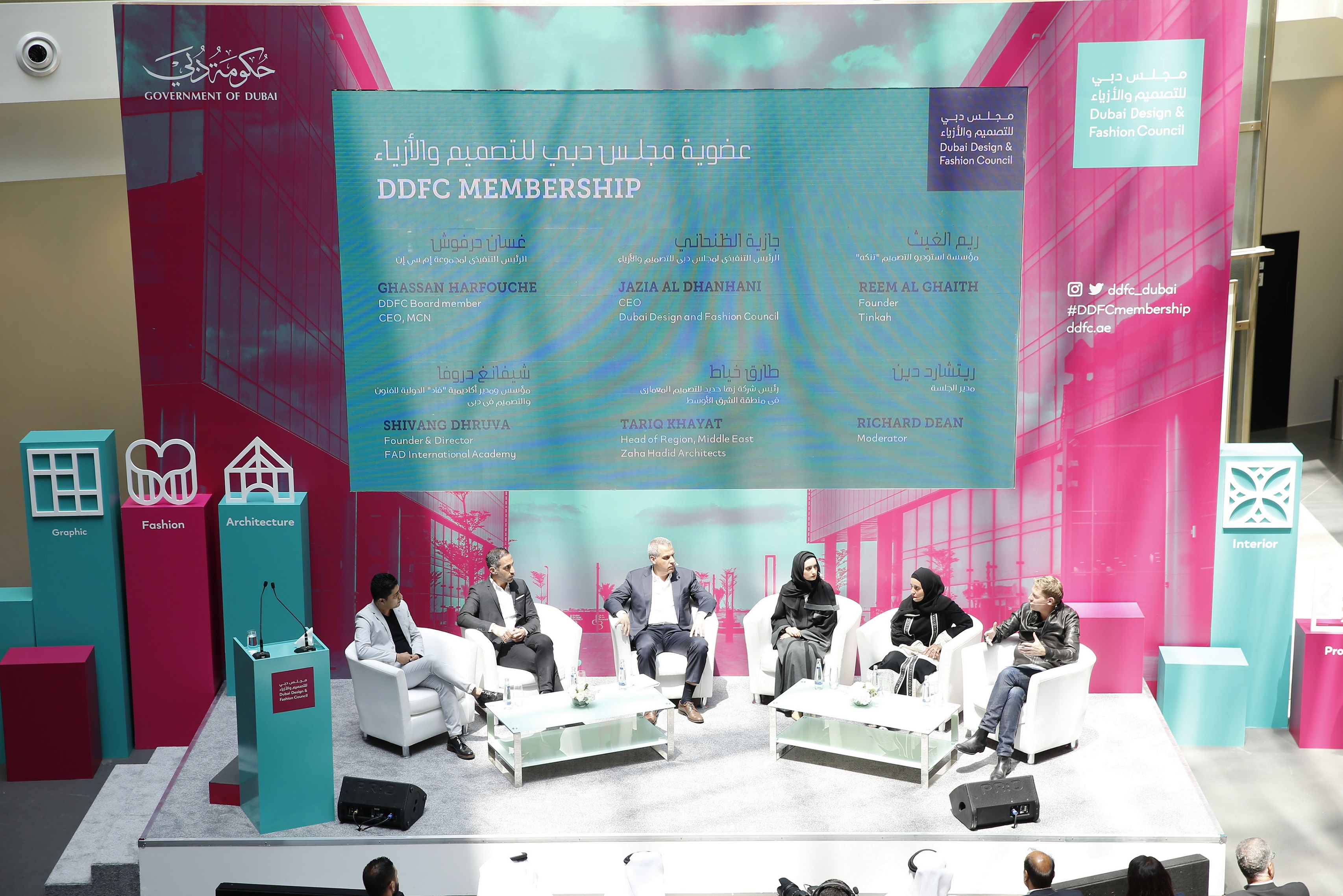Dubai S Design Industry Launches New Support System Design Middle East