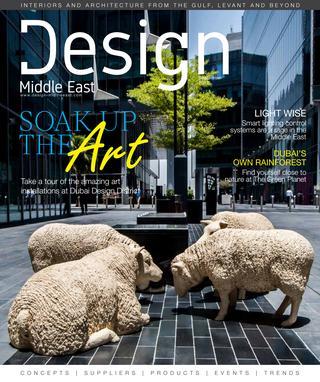 Design Middle East September 2017