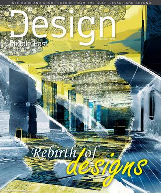 Design Middle East October 2017