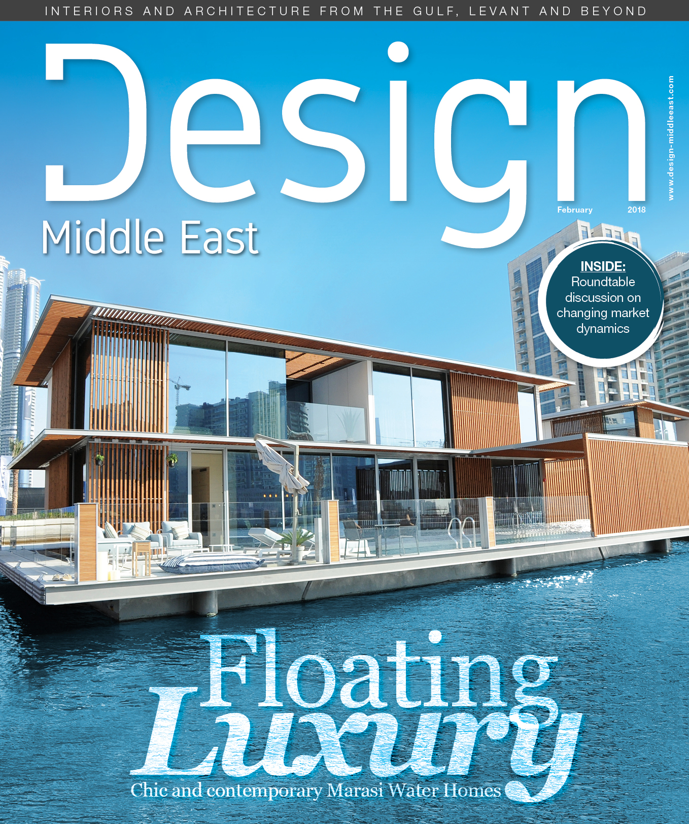 Design Middle East February 2018