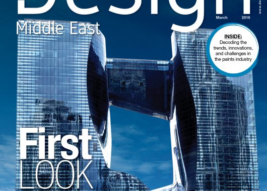 Design Middle East March cover