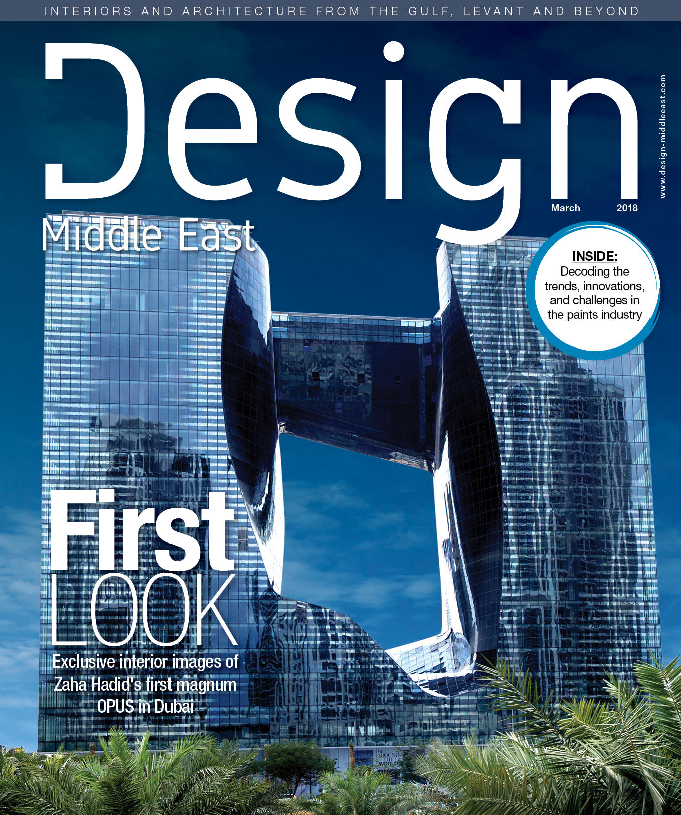 Design Middle East March 2018