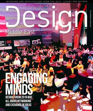 Design Middle East April 2018