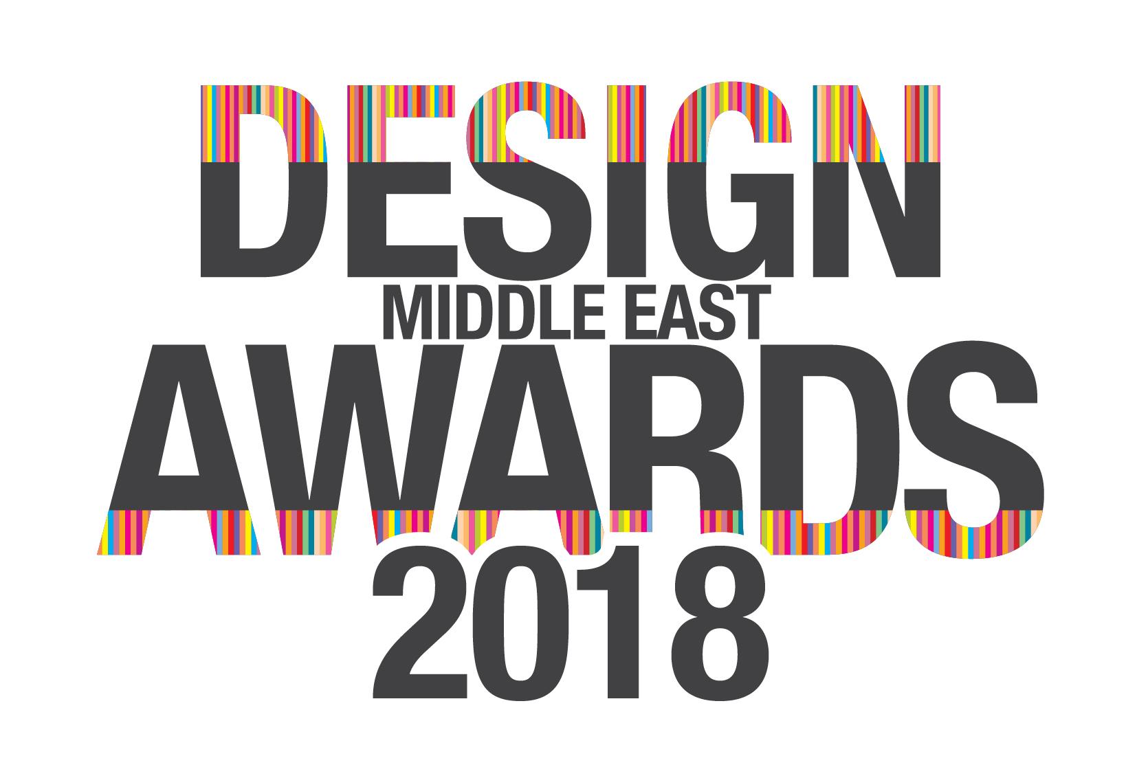 Design Middle East   Home   Design Middle East