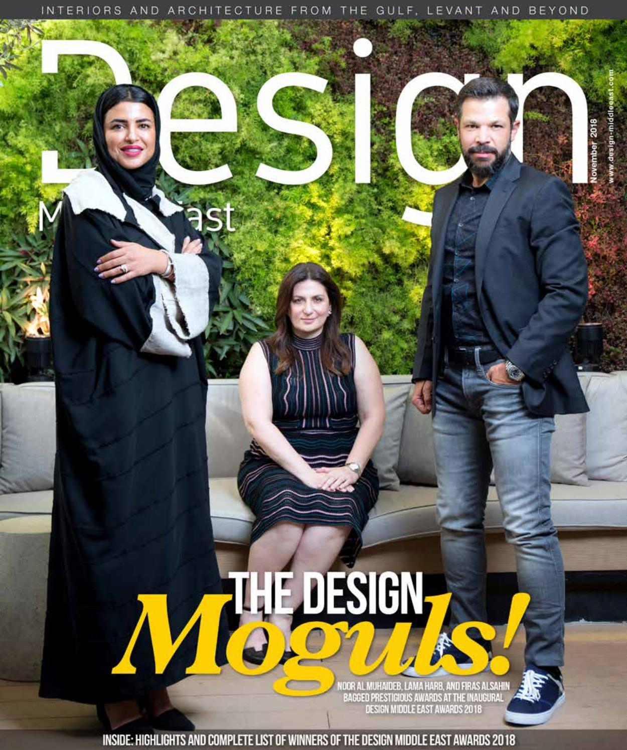 Design Middle East November 2018