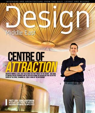Design Middle East January 2019