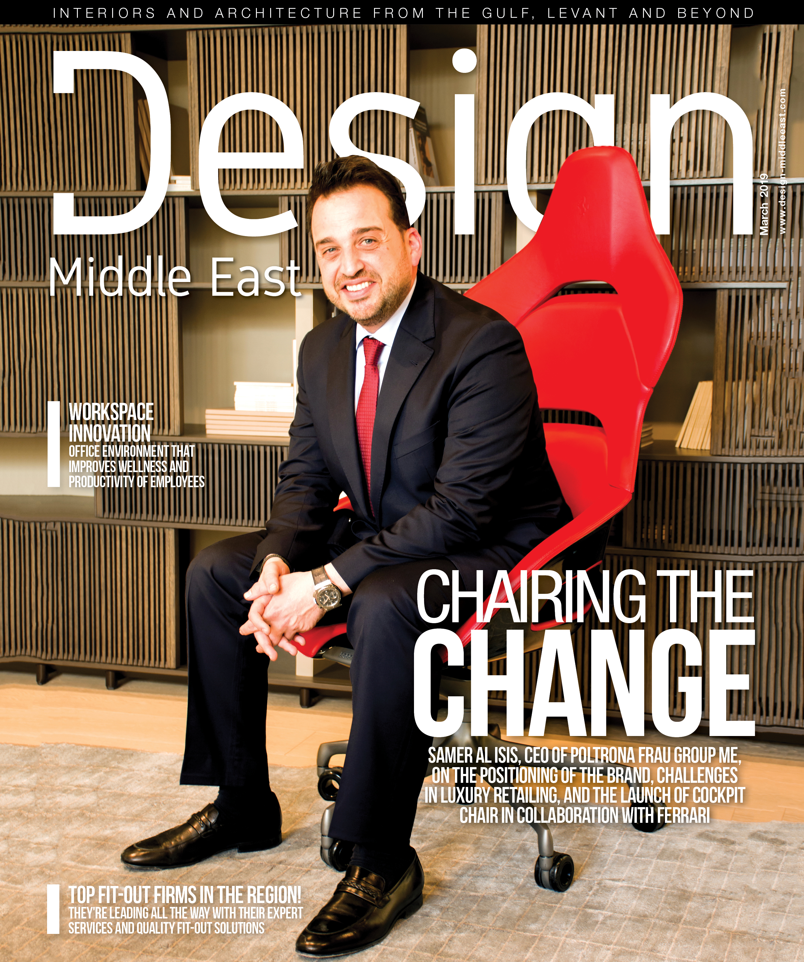 Design Middle East March 2019