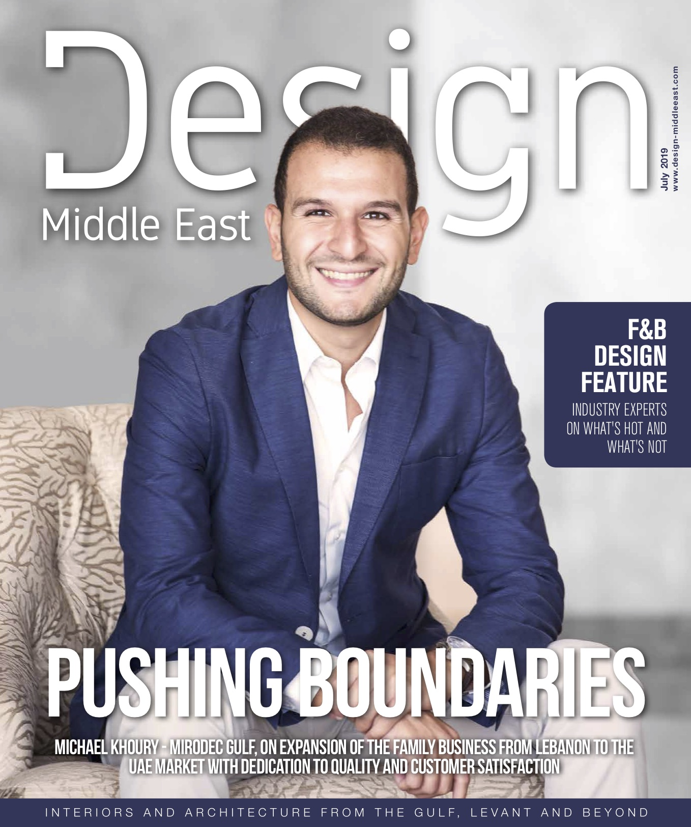 Design Middle East July 2019 issue