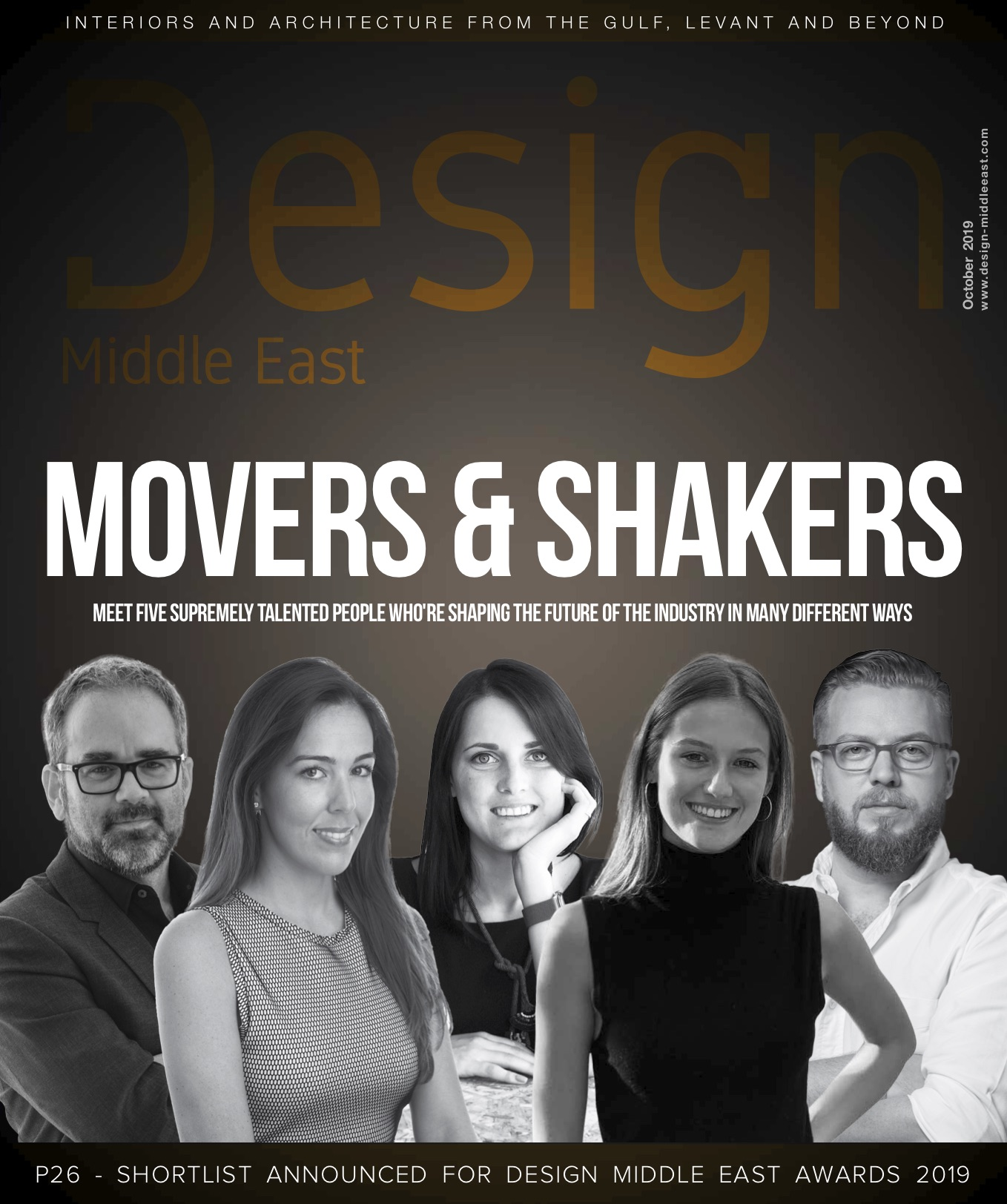 Design Middle East October 2019