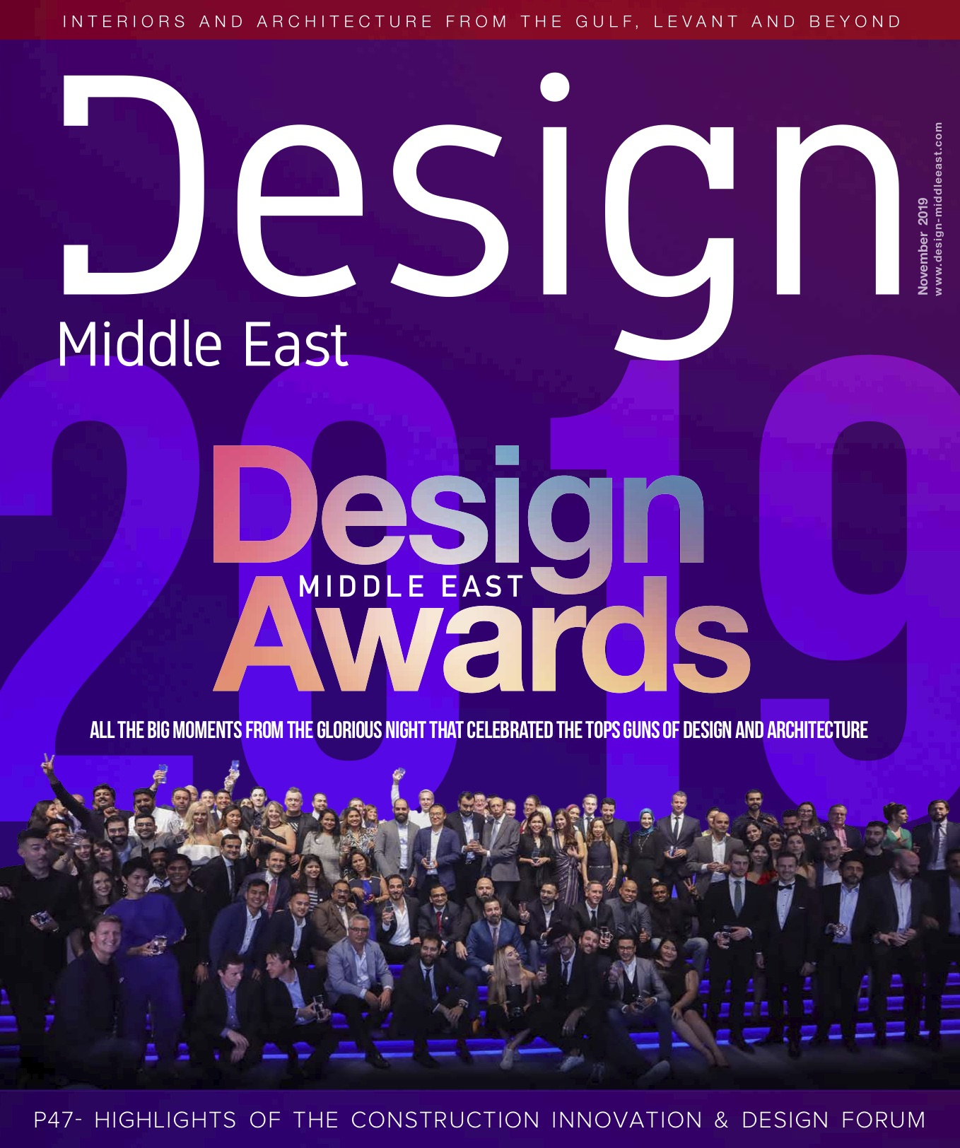 Design Middle East November 2019