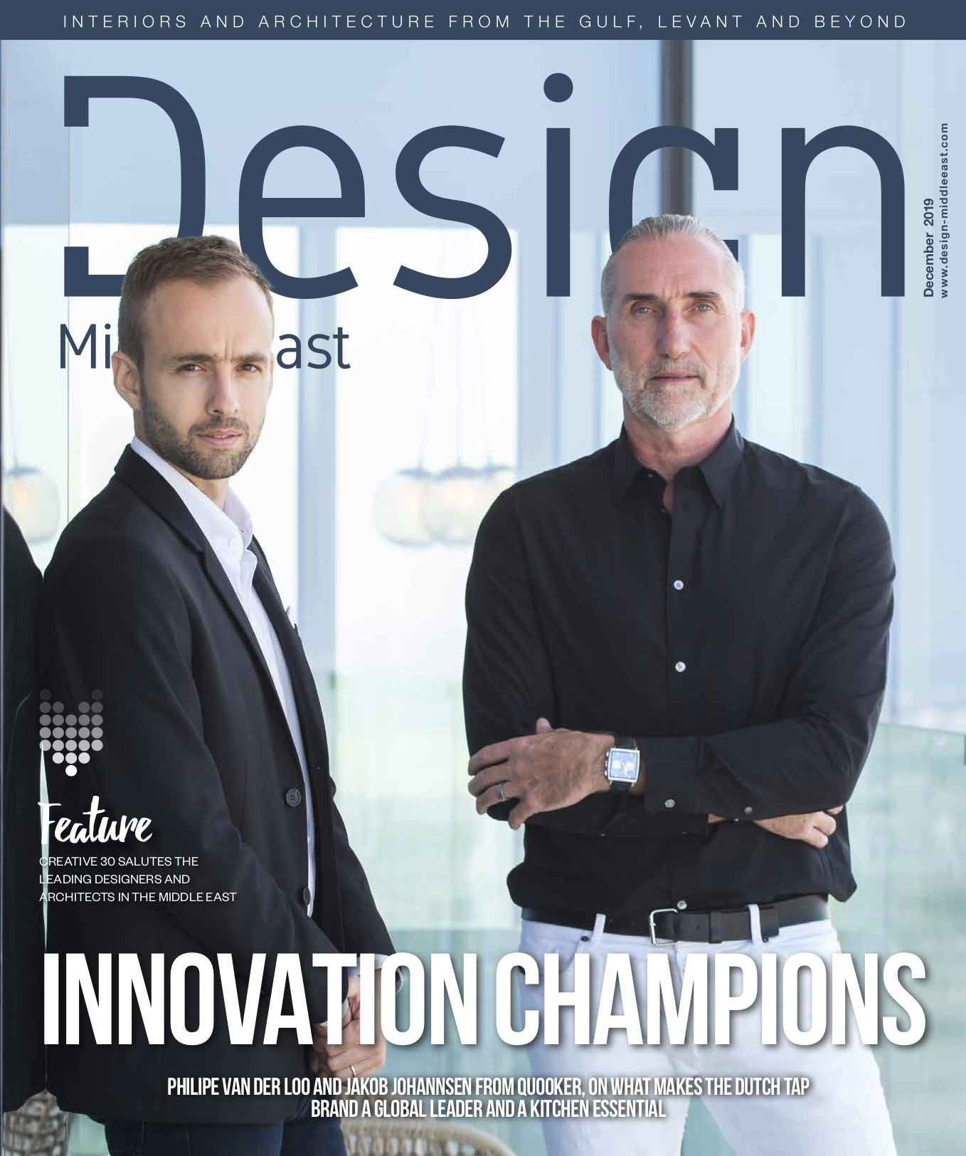 Design Middle East December 2019