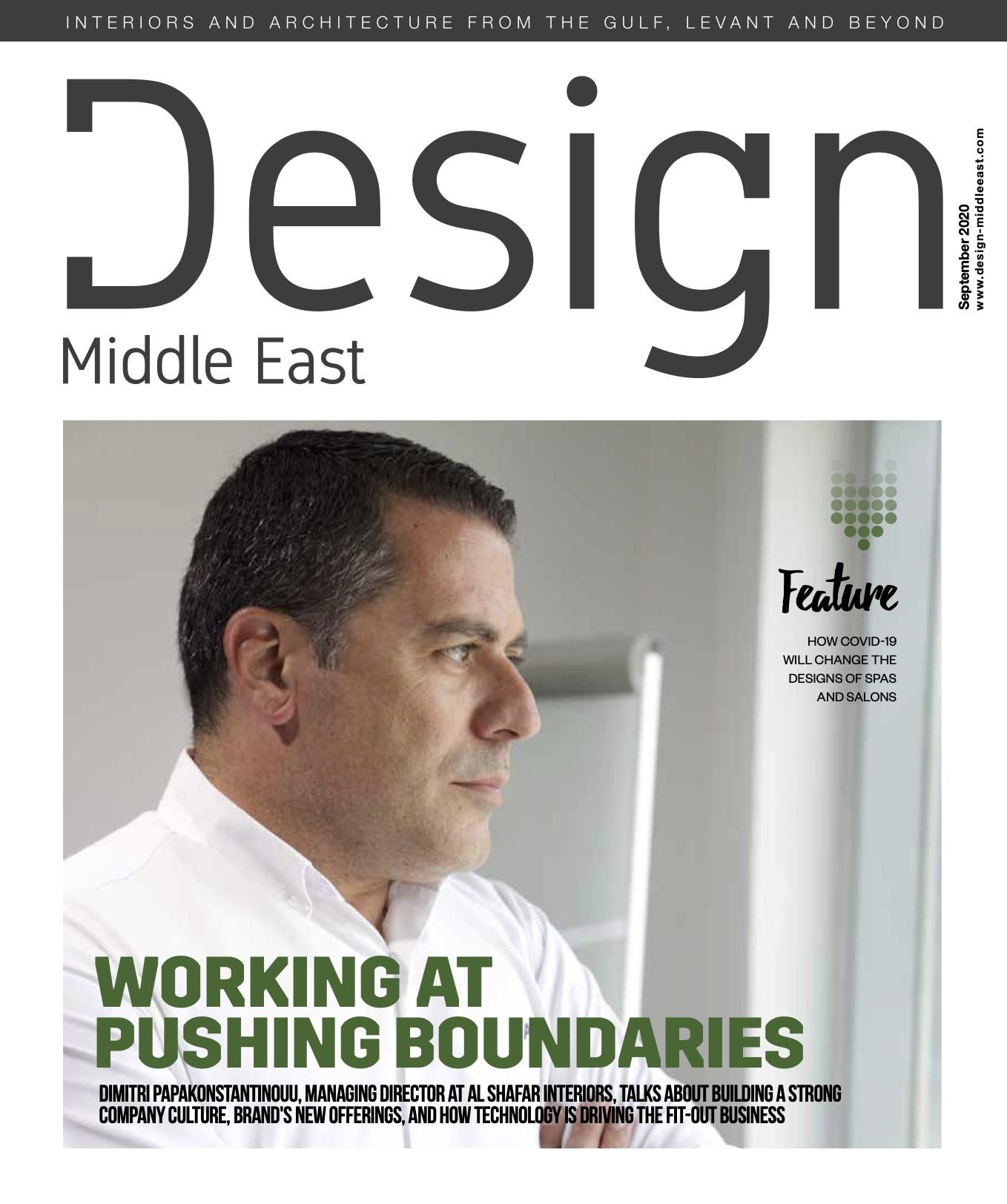 Design Middle East September 2020