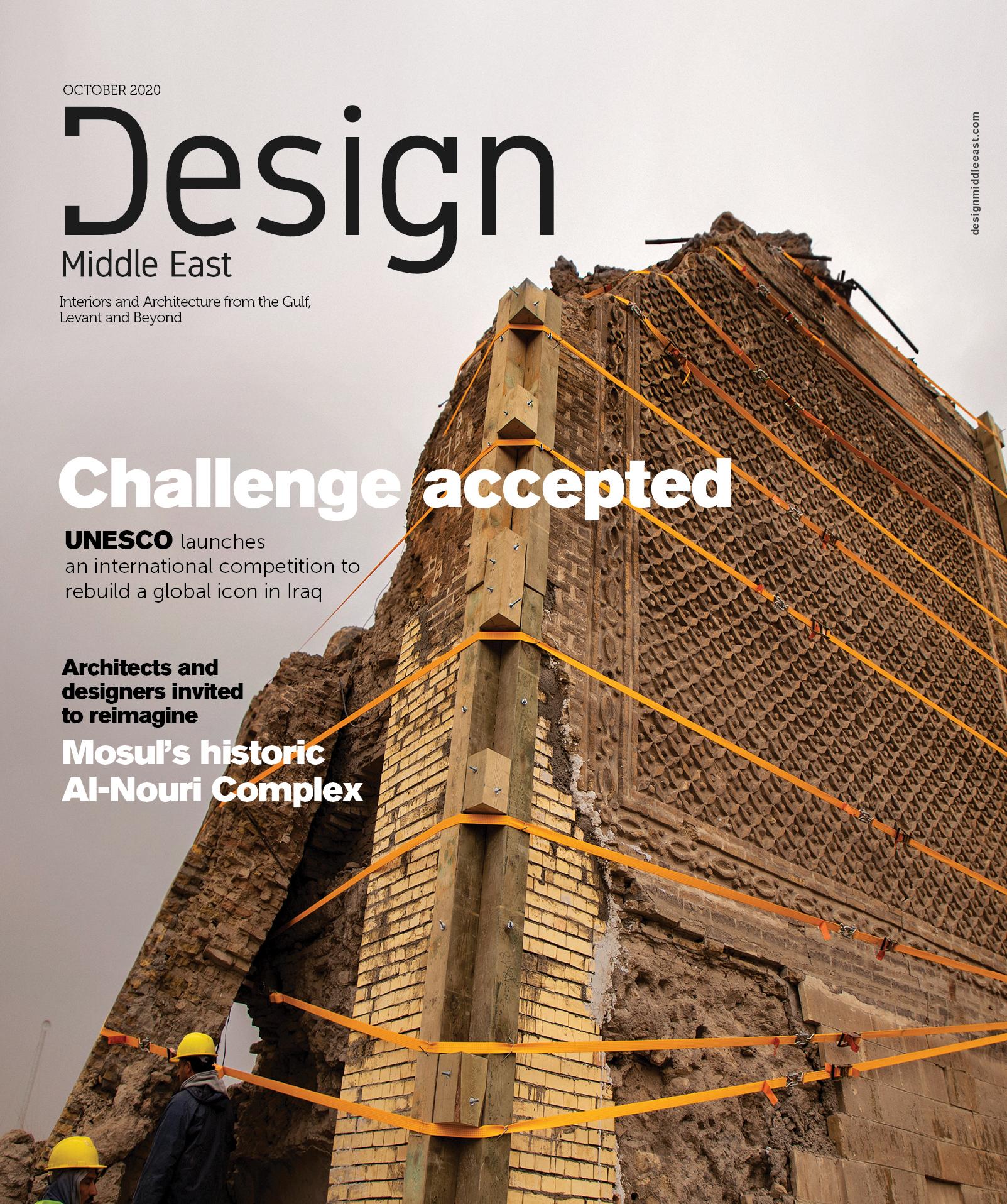 Design Middle East October 2020