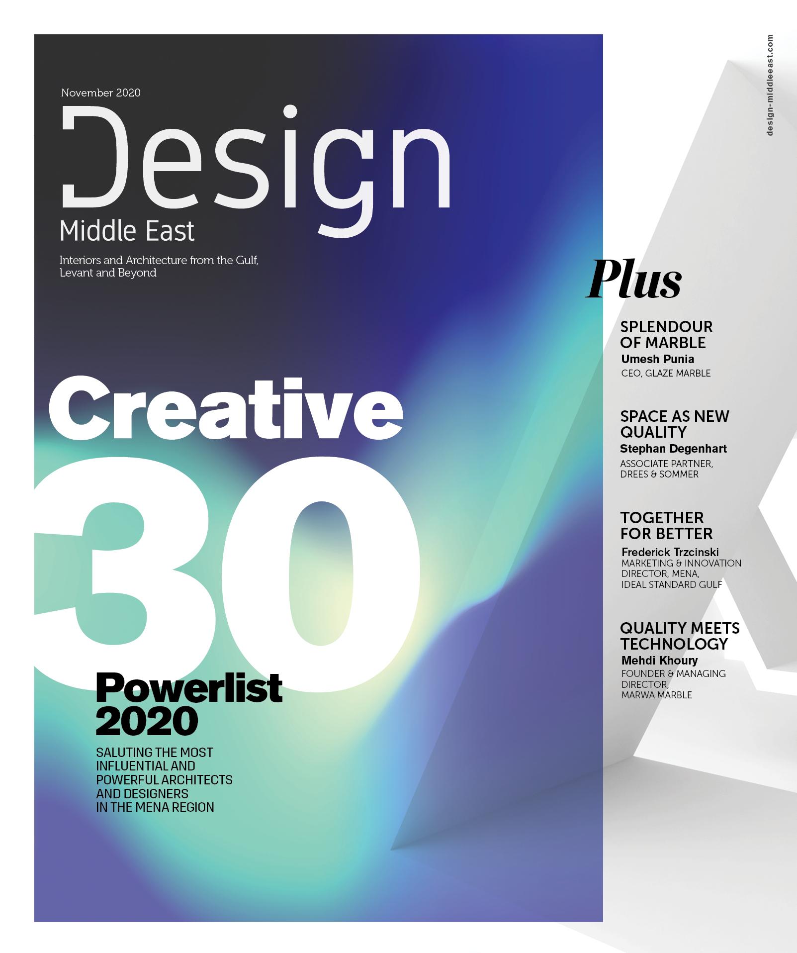 Design Middle East November 2020