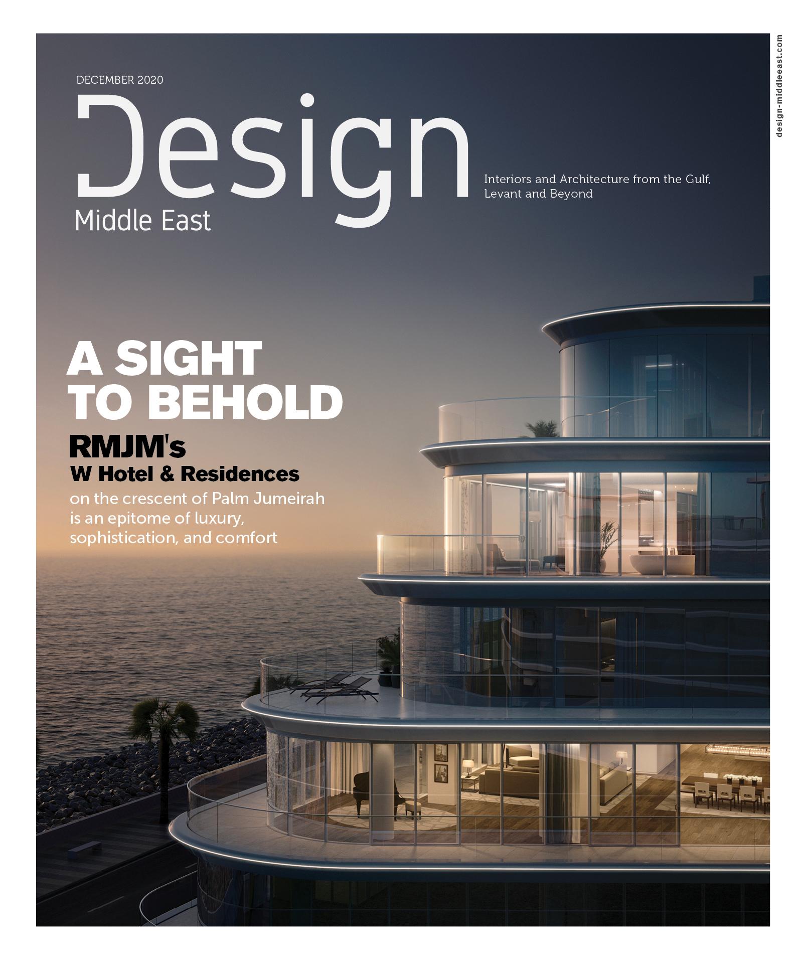 Design Middle East December 2020
