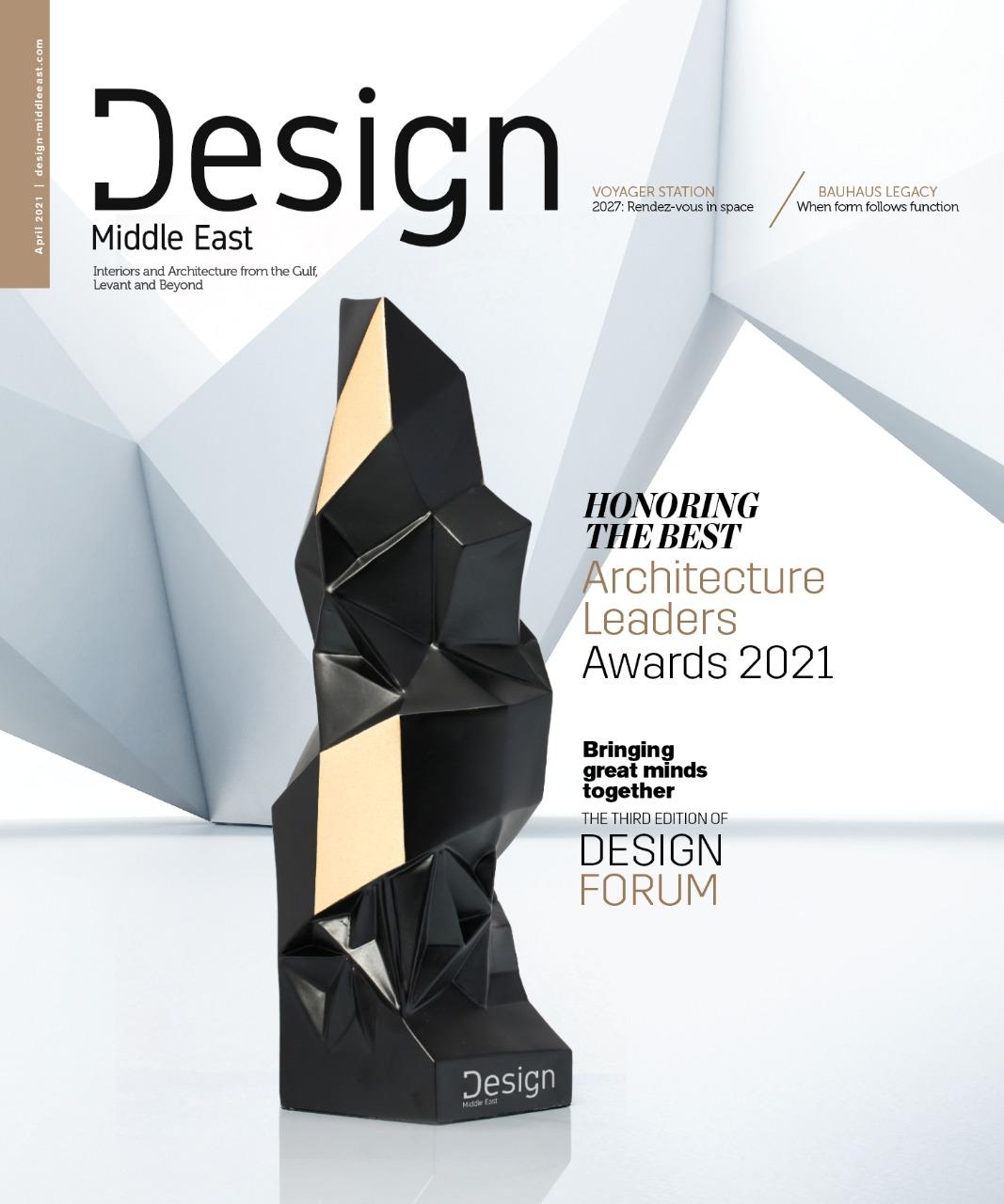 Design Middle East April 2021