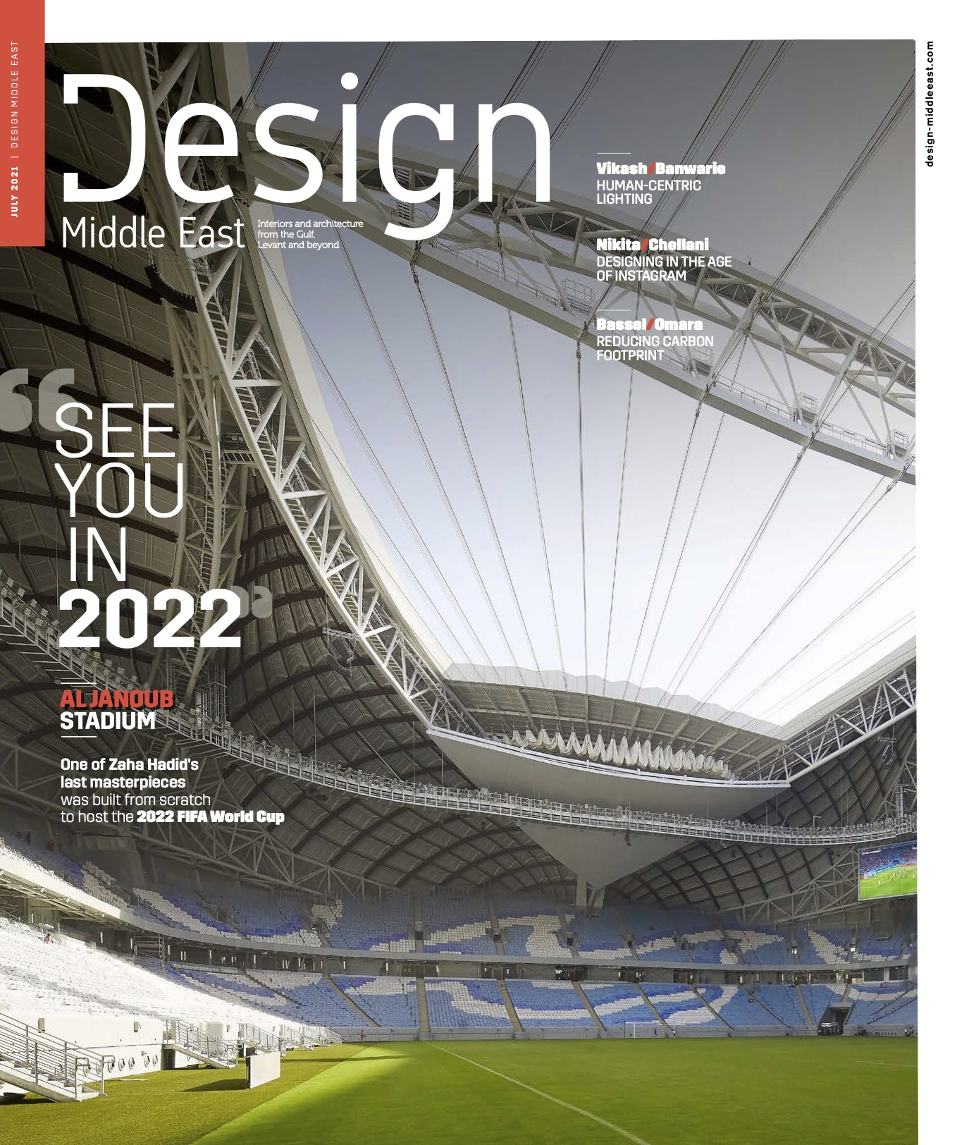Design Middle East July 2021